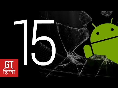 15 Amazing Android HACKS AND HIDDEN Features (Hindi- हिन्दी)