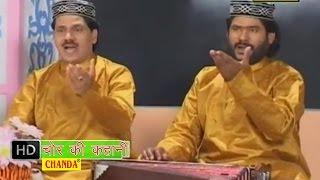 Wakya || Karamat E Gaspak || करामत ए गोसपाक  || चोर की कहानी || Islamic Video