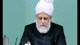 (Bengali) Friday Sermon 10.12.2010 (Part-3) Muharram and status of Hadhrat Hussein(ra)