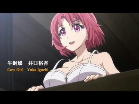 エロアニメ 牛娘