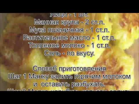 Куриные котлеты по Дюкану — рецепт с фото