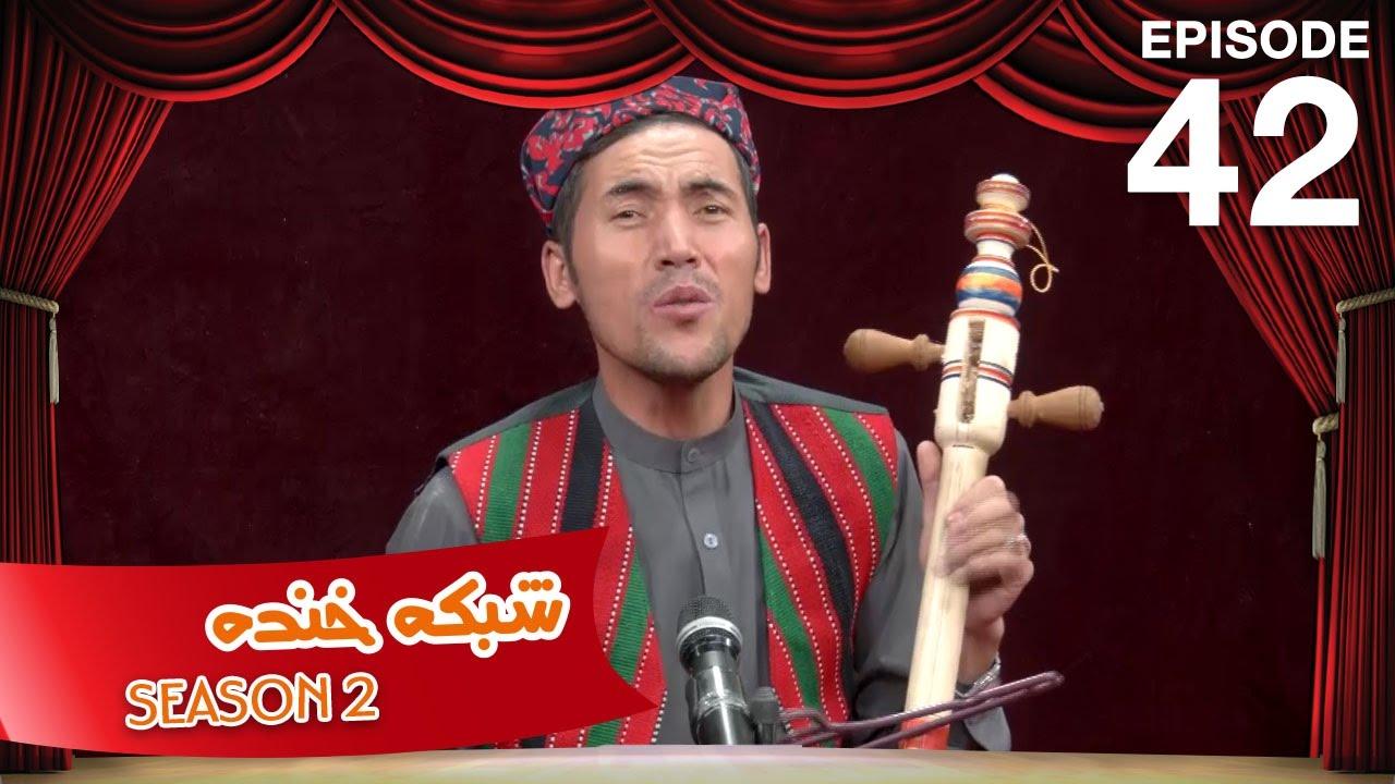 Shabake Khanda - Season 2 - Ep.42 / ???? ???? - ??? ??? - ????  ??? ? ???