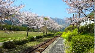 20190408長陽駅