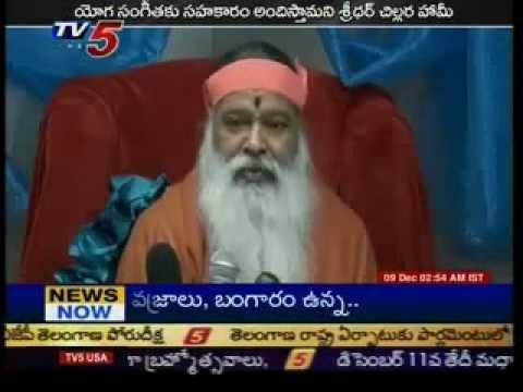 Sri Ganapathi Sachidananda Swamy Yoga Sangeeta in New Jersey - TV5