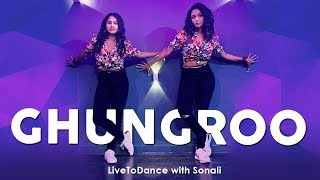 Ghungroo Song | War | Hrithik Roshan | LiveToDance with Sonali Choreography