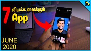 வியக்க வைக்கும் Top 7 Android App June 2020 in Tamil - loud Oli Tech
