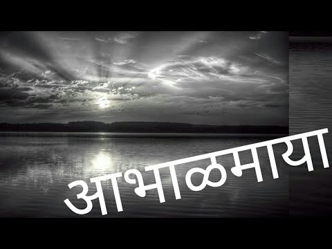 Aabhalmaya Zee Marathi Serial Title Whatsapp Status | आभाळमाया