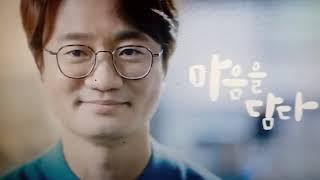 KNN SBS 그것이 알고싶다 끝난뒤에는 광고 ED + 싸이렌 리부트 재방송 NEXT 등