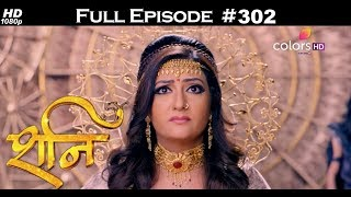 Shani - 3rd January 2018 - शनि - Full Episode
