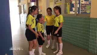 Publication Date: 2018-04-23 | Video Title: 沙田圍呂明才小學 嘉年華注意事項