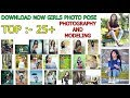 #004 Best Top 25+ GIRLS Pose in Photography and Modeling || Advanced Tricks by Raju Chaurasia