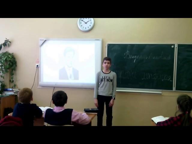 Изображение предпросмотра прочтения – РусланЯкунин читает отрывок изпроизведения «Нашему юношеству» В.В.Маяковского