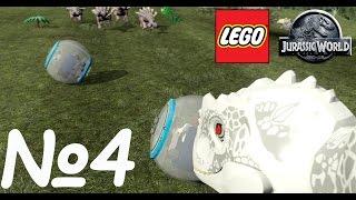 Лего Мир Юрского периода прохождение игры 4 - Долина Гиросфер
