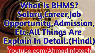 BHMS क्या Better है Career के लिये ADMISSION,Salary,Job! जानिये Detail मे Many Thing About IT(Hindi)