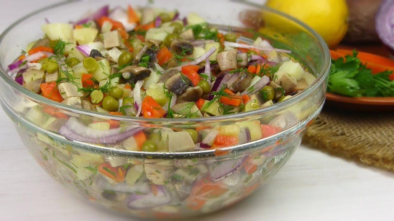 постные овощные салаты рецепты с фото написании какого-либо текста