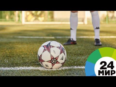 «Маленький Пеле» из Армении готовится потеснить звезд футбола - МИР 24