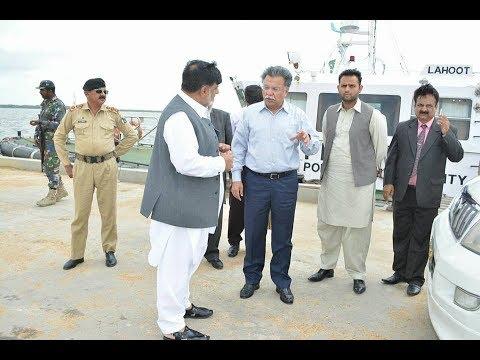 Port Qasim  Prime Minister Shahid Khaqan Abasi  MOS Ports & Shipping Jaffar iqbal