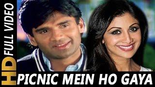 Picnic Mein Ho Gaya | Udit Narayan, Aditya Narayan, Kavita Krishnamurthy | Aakrosh 1998 Songs