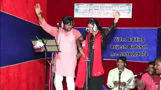 Parmod Lal Yadav Suman Bharti Bhojpuri Dhobi Geet s.mp3