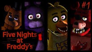 Лучшая работа в мире 🎩 [#1 Five Nights At Freddy's (На Русском) / Пять ночей с Фредди] (Без мата)