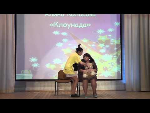 Маша Рыбакова и