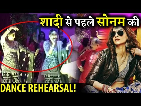 Sonam Kapoor Doing Dance Rehearsal Video Before Her Wedding?