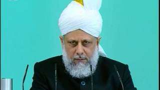 Urdu Khutba Juma 18th May 2007 - Divine attribute of As Salam (The Source of Peace)