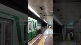 新長田駅にて 神戸市営地下鉄西神・山手線の1000形