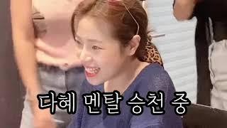 성자다 - 발라발라보니따 (베이비복스 '우연')