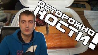видео заказать суши уфа