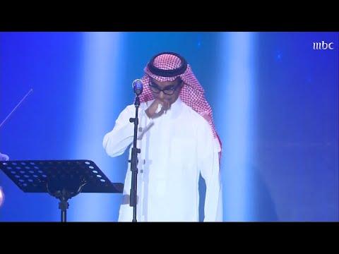 رابح صقر يتأثر أثناء أدائه أغنية صدقيني أمام الجمهور