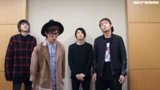 BLUE ENCOUNT、ニュー・アルバム『THE END』全曲解説!?―Skream!動画メッセージ