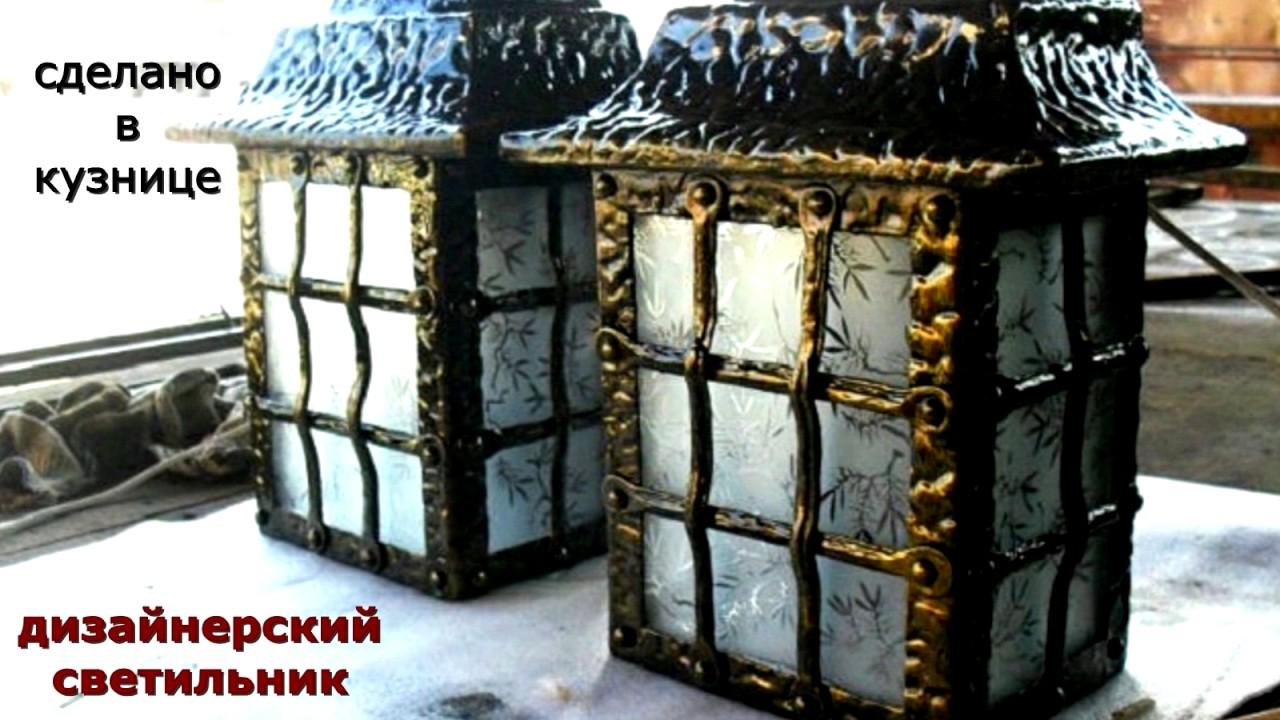 Освещение различных брендов в городе киев ☆ оптовые цены для вас!. ☆ ( 15% -20% -25%) в интернет магазине освещения «люстра-стиль».