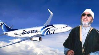 الشيخ كشك وقصة الطيار المصري الذي مارس الجنس في الجو