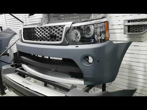 Комплект обвеса Range Rover Sport Autobiography L320