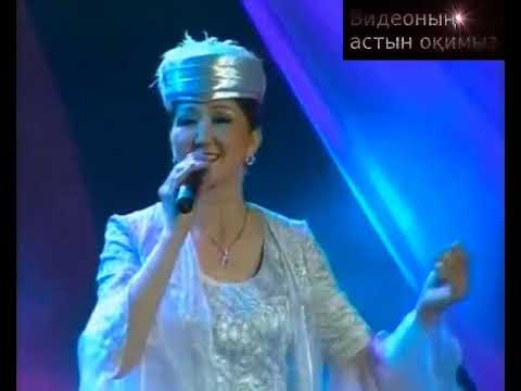 Гүлмира Ақүрпекова - Мен қазақ қызымын