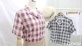 여름 데일리룩 코디 - 코튼 롤업 체크 반팔 셔츠