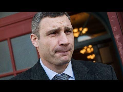 Кличко хотят уволить. Мэр Киева Виталий Кличко назвал незаконным решение кабмина о его увольнени. - Видео онлайн