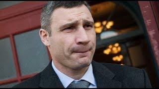 Кличко хотят уволить. Мэр Киева Виталий Кличко назвал незаконным решение кабмина о его увольнени.