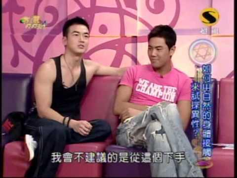 命運好好玩:李沛旭與余秉諺(6/8) 20090724 - YouTube