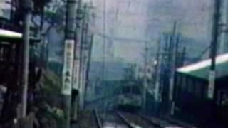 東急玉川線の映像
