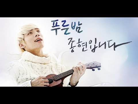MBC radio ultimately cancels memorial broadcast for the late SHINee's Jonghyun to show consideration