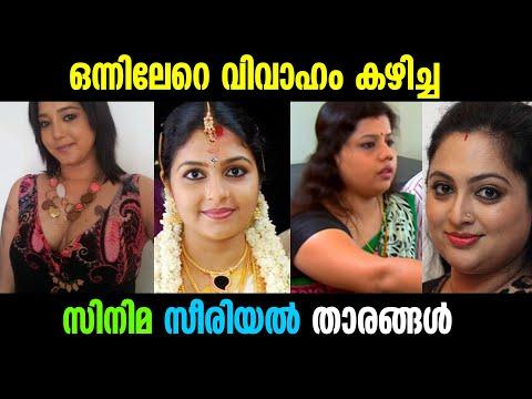 ഒന്നിലേറെ വിവാഹം കഴിച്ച സിനിമ സീരിയൽ താരങ്ങൾ | Latest cinema serial news