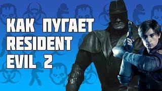Resident Evil 2 - Постановка и Геймдизайн / Как пугает Resident Evil 2 Remake
