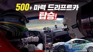 500hp+ DriftCAR Genesis Coupe (Driver:Kazamakwan, Southkorea)2.0