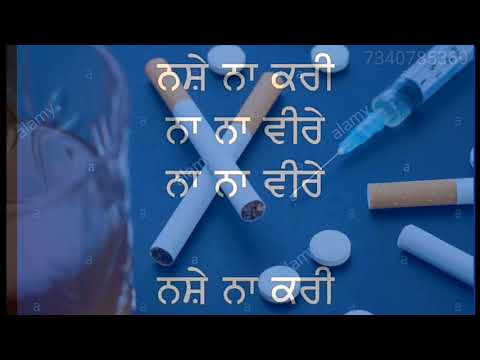 Maa Putt Tera Addi Chitte Da😢😢_punjabi_sad_song_video