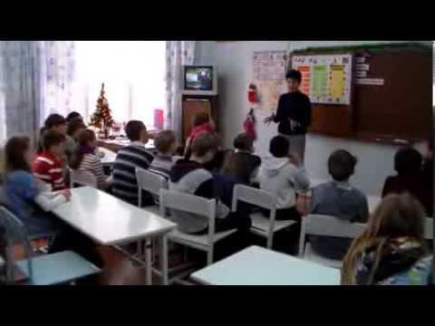 - Конспекты уроков для учителя начальных классов