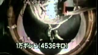 アポロ11号月面着陸の疑惑 ~本当に人類は月に降りたのか?~