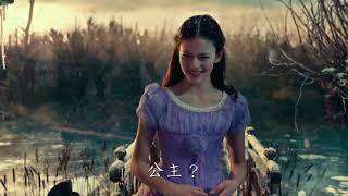 《胡桃鉗與奇幻四國》正式預告 2018年12月28 日絢麗登場