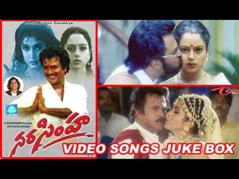 narasima tamil film songs